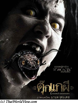 Thai horror movie